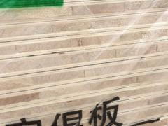 厂家直销 实木厚芯家具板 免漆板 质优价廉