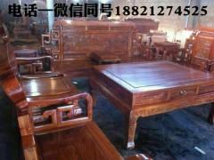 缅甸花梨 六合同春沙发十件套成品出售、除大茶几面板两拼 凭祥市匠心居红木家具店