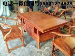 缅甸花梨 茶台1.6面 里外全独板精品 配五把椅 六件套 板面1.2cm 凭祥市匠心居红木家具店