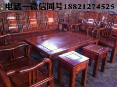 """缅甸花梨、明式沙发十件套 除大茶几面板两拼""""其余全独板"""" 凭祥市匠心居红木家具店"""