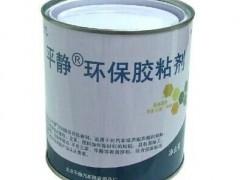 厂家热销 胶粘剂 质量保证 物美价廉