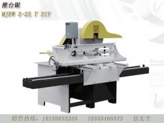 顺意木工机械 2016推台锯3-30T 全钢轨道更耐用