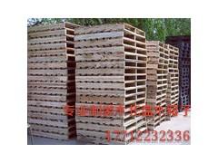 厂家直销 精品实木托盘 木箱 包装箱 方料 板材等大量批发