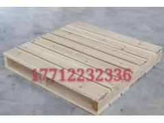 专业生产 精品实木托盘 木箱 包装箱 方料 板材等质优价廉