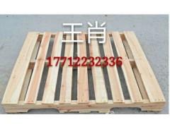长期大量供应 精品实木托盘 木箱 包装箱 方料 板材等