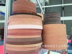 精品木线包覆木皮 加工贴布 贴牛皮纸 染色木皮大量批发