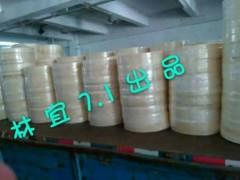 长期大量供应 木线包覆木皮 加工贴布 贴牛皮纸 染色木皮
