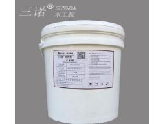 沈阳集成材生产用胶,三诺拼板胶,进口大鹿白乳胶