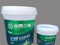 沈阳山西三维品牌木工胶,圣诺亚公司产品白乳胶