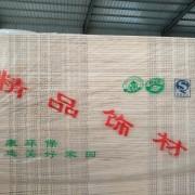 曹县天恒木业有限公司
