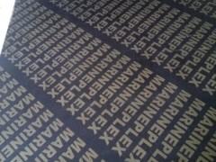 精品建筑覆膜板 清水模板 异形模板 长期大量生产 质优价廉