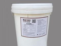 本溪真空吸塑胶_沈阳优质真空吸塑胶批发厂家——圣诺亚供应