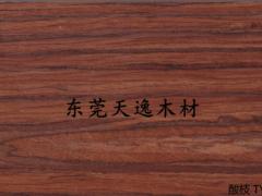 天逸木业,一手货源,科技木皮,高档优质