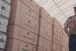 加拿大木材企业西弗雷泽公司west fraser利润大幅上涨