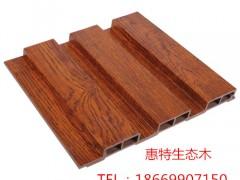 长城板高档覆膜湖南惠特生态木厂家直销
