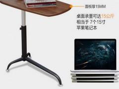 电脑笔记本懒人电脑桌简约书桌宿舍床上桌移动可折叠写字多功能桌