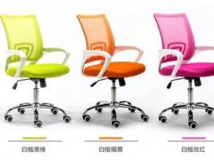 特价人体工学电脑椅家用转椅职员椅网布椅座椅护腰网布办公椅子