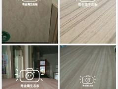 生态板、家具板、实木贴面板