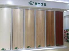 装修板材十大品牌买哪个?精材艺匠板材质量?