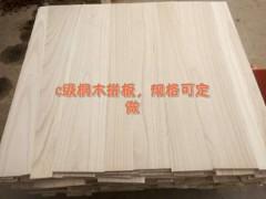 桐木拼板生产厂家