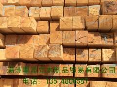 满洲里志立木制品贸易有限公司工程方木建筑材建筑跳口料