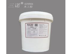 SNA-8800三诺拼板胶,五常市供应商,供应放心产品?