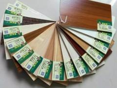 维尼熊免漆板批发,马六甲生态板供应价格实惠