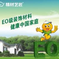 中国板材十大品牌火热招商,精材艺匠携手共赢