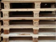 临沂木托盘专业生产厂免熏蒸托盘、临沂胶合板托盘、临沂出口托盘
