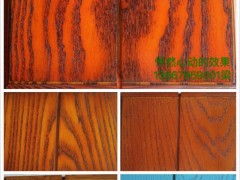 广东楚之园工业木蜡油 实木家具 喷涂专用