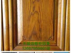 专业生产木蜡油 楚之园工业木蜡油 实木家具木蜡油 欢迎咨询