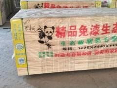 精品面板背板科技木生态纸实木芯生态板细木工板大量批发供应