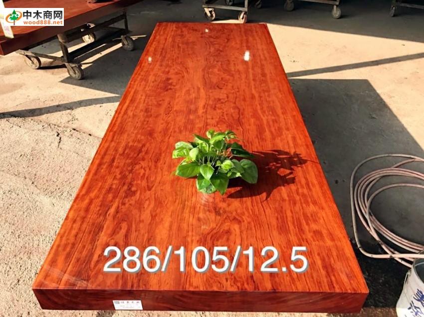 鸡翅木实木大板
