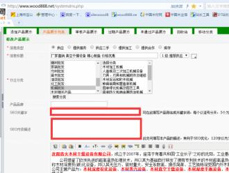 关于搜索引擎优化SEO常用分析方法