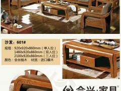 江西厂家直销单人双人三人进口橡木材质橡木沙发认准南康合兴家具