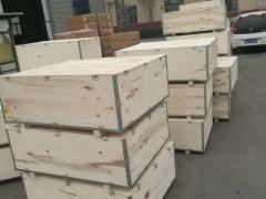 山东包装箱LVL 顺向板生产厂家联系方式山东永安木业联系方式