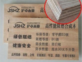 江苏沪卓木业有限公司--产品图片
