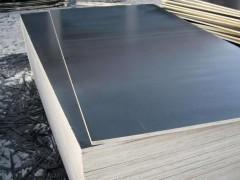 湖南红四方装饰材料厂专业生产建筑板覆膜纸各种规格均可定制加工