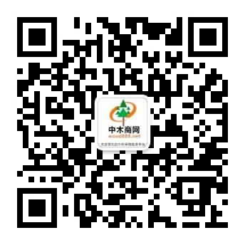 全球木材资讯公众号