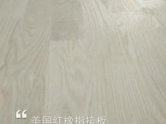 厂家直销实木板材美国红橡指接板,优质货源