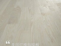 优质进口红橡直拼板厂家联系方式