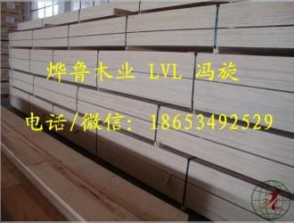 LVL板材厂家_LVL板材18653492529