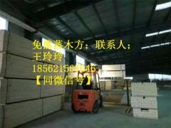 【如何生产免熏蒸木方】18562157646