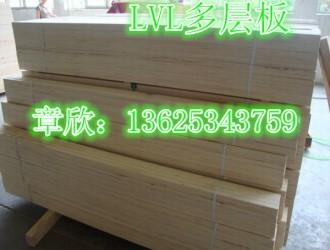 沧州免熏蒸木方出售  18505347529
