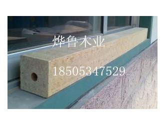 天津供应锯末墩  13625343759