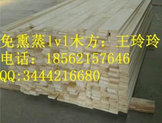 洛阳免熏蒸木方-不需要熏蒸的木方18562157646