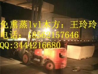 【临沂最长的免熏蒸木方】18562157646