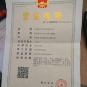 张家港森巴非木业有限公司【官网】