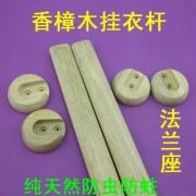 广东宏新木器制品厂