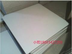 烨鲁车展地台板供应全国打孔贴面地台板木质地台板